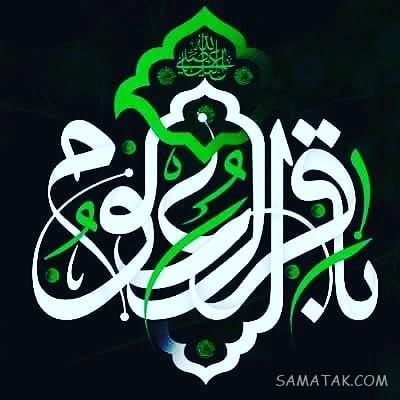 امام محمد باقر چندمین امام است | امام محمد باقر فرزند کیست