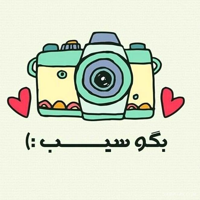 متن زیبا برای تبریک روز عکاس | عکس نوشته روز عکاس مبارک