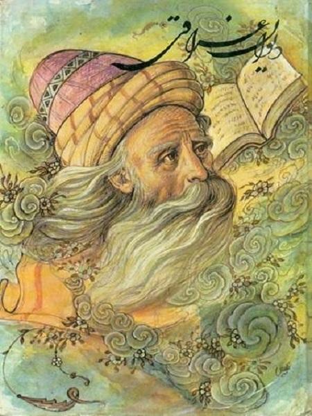 شعرهای عاشقانه فخرالدین عراقی
