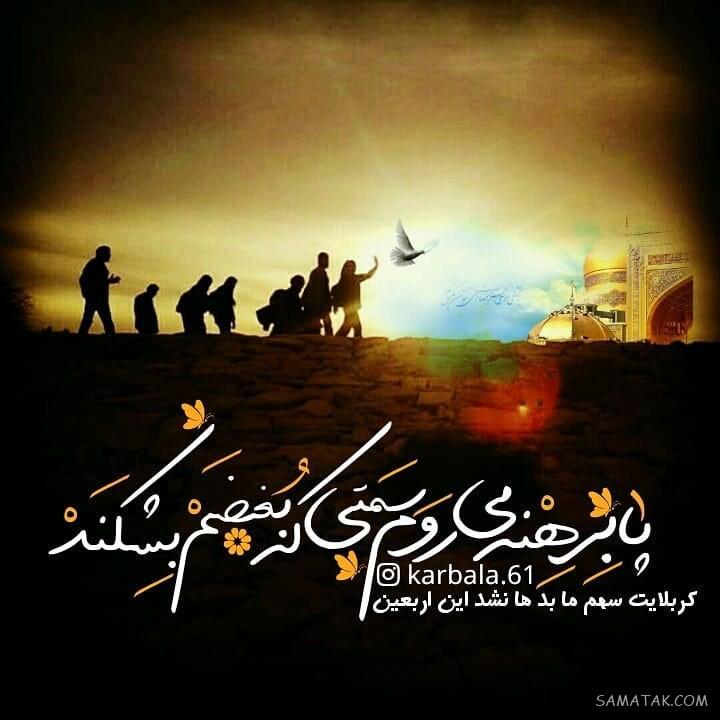 دلنوشته های زیبا و عکس پروفایل برا شهادت امام رضا علیه السلام
