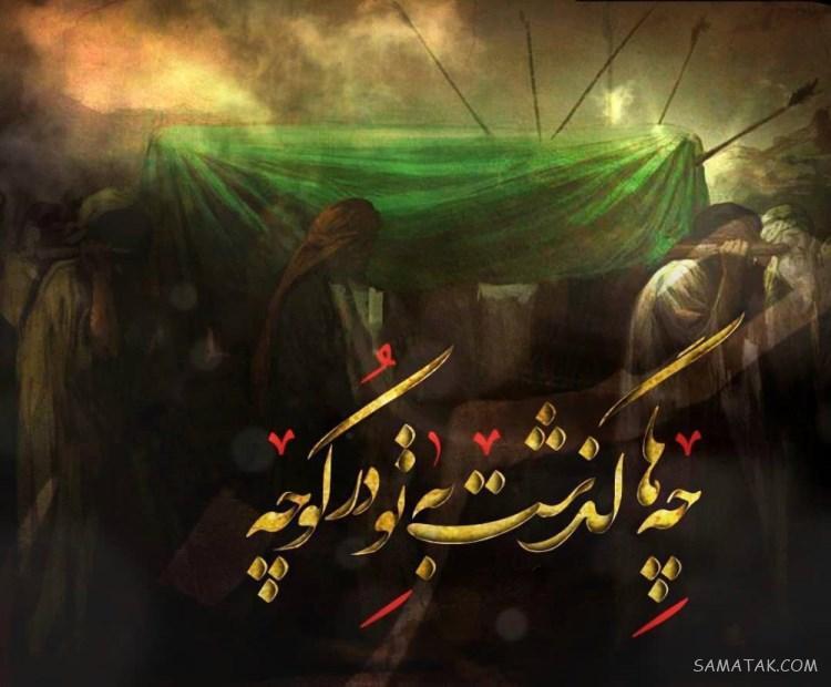 عکس پروفایل رحلت پیامبر و شهادت امام حسن مجتبی