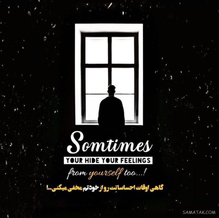 جملات ناب فلسفی به زبان انگلیسی با ترجمه فارسی