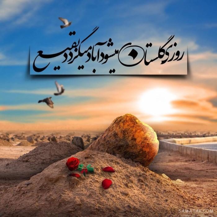 متن شهادت امام حسن مجتبی ۹۸ | پیام تسلیت شهادت امام حسن مجتبی