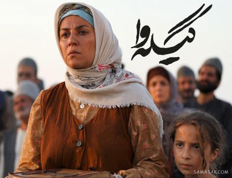 اسامی بازیگران سریال گیله وا (خلاصه داستان، زمان پخش و تکرار)