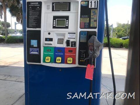 چگونه رمز کارت سوخت فراموش شده را پیدا کنیم