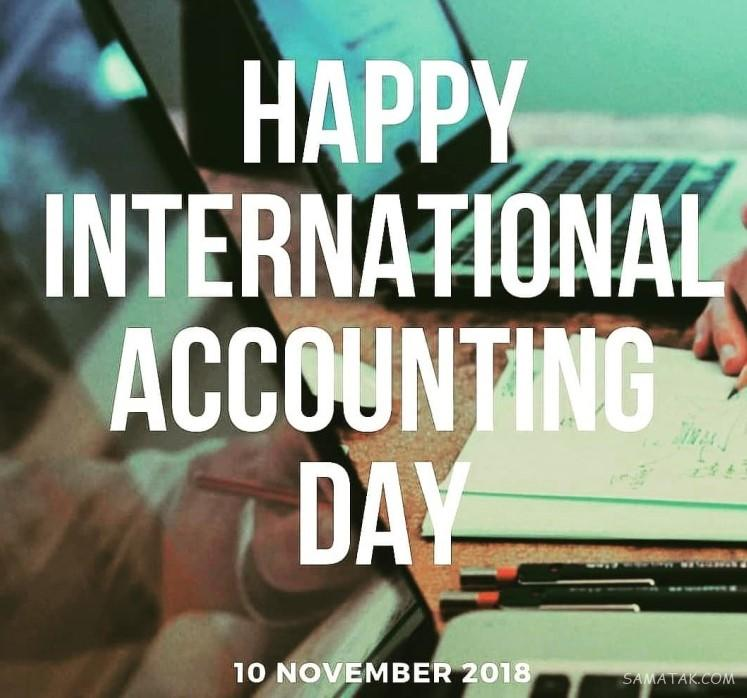 عکس روز حسابدار مبارک | عکس پروفایل تبریک روز حسابدار