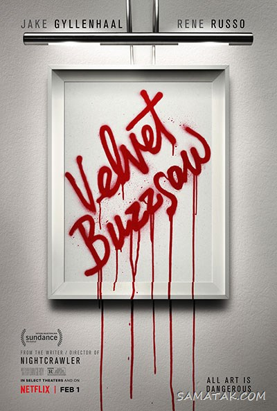 پرفروش ترین فیلم های ترسناک خارجی (ژانر وحشت)
