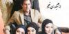 عکس و اسامی بازیگران سریال دلنوازان + خلاصه داستان و زمان پخش
