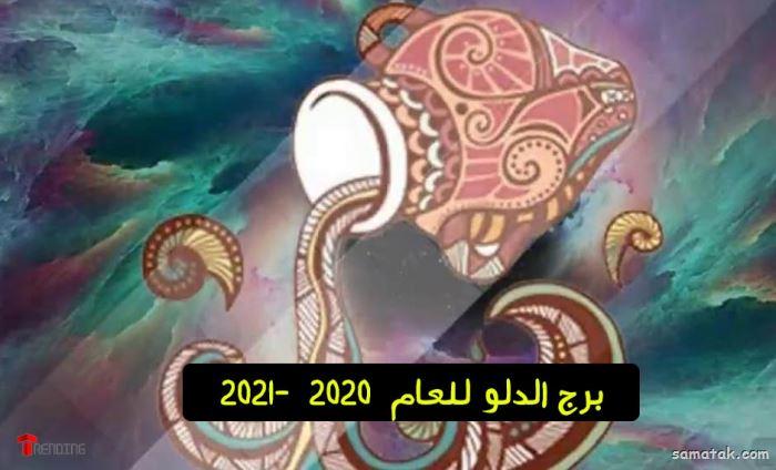 فال ماهانه بهمن 98؛ طالع بینی متولدین همه ماههای سال در بهمن ۹۸