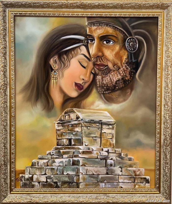 عکس نوشته سپندارمذگان مبارک + عکس سپندارمذگان ایرانی