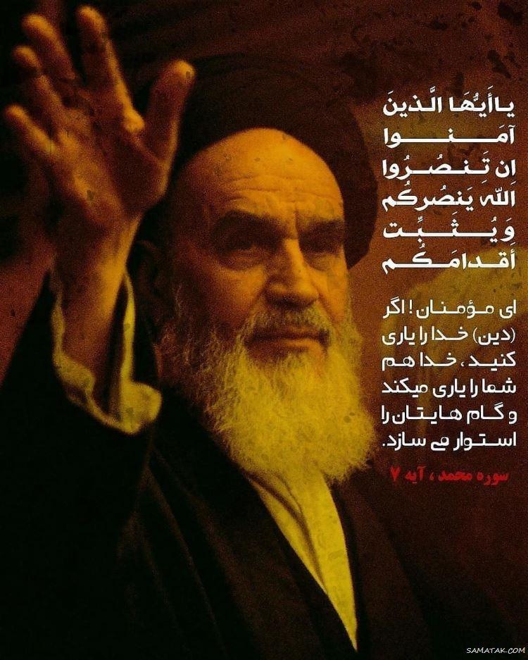عکس پروفایل ۲۲ بهمن | عکس نوشته تبریک ۲۲ بهمن