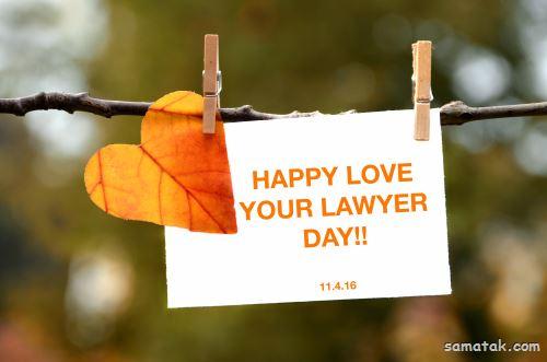 پیام تبریک روز وکیل به همسر – شوهر – عشقم (Lawyer Day)