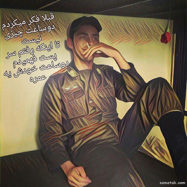 عکس پروفایل سربازی عاشقانه و غمگین جدید