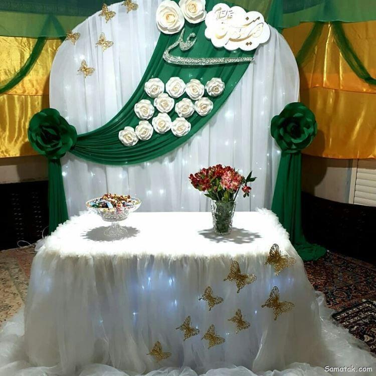 پیام تبریک ولادت حضرت علی علیه السلام