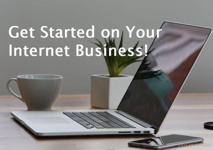 دوره آموزشی راه اندازی کسب و کار اینترنتی از صفر
