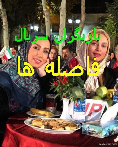 اسامی بازیگران سریال فاصله ها + خلاصه داستان و زمان پخش
