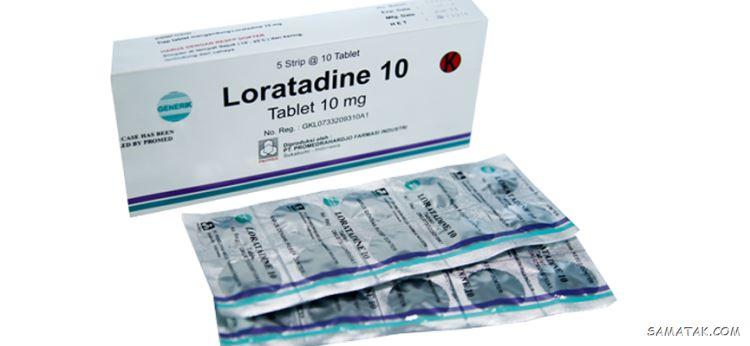 قرص لوراتادین برای چیست + موارد و مقدار مصرف و عوارض
