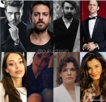 عکس و اسامی بازیگران سریال گودال ترکی خلاصه داستان و زمان پخش