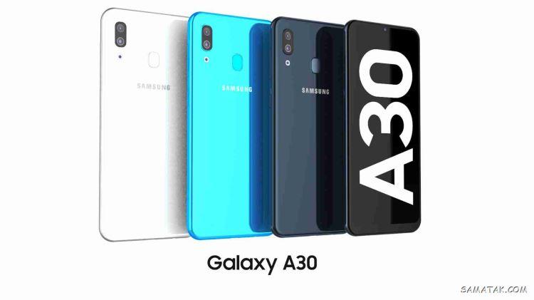 گوشی سامسونگ Galaxy A30s 2020