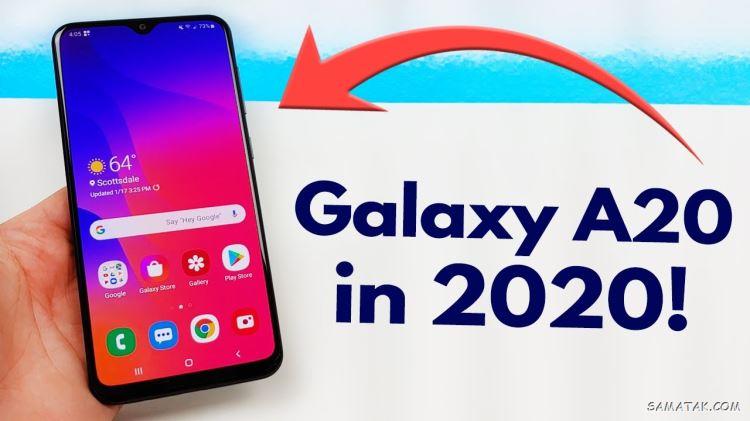 گوشی سامسونگ Galaxy A20s 2020
