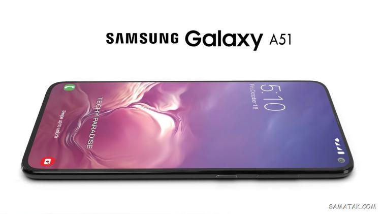 گوشی سامسونگ Galaxy A51 2020