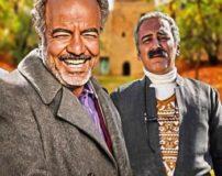 عکس و اسامی بازیگران سریال نون خ ۳ + خلاصه داستان و زمان پخش