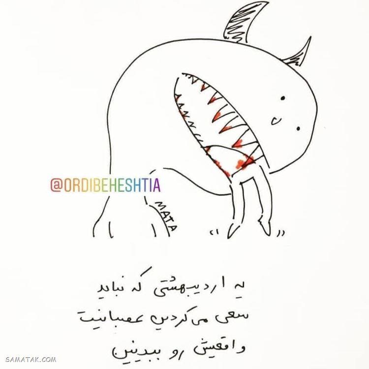 اردیبهشت ماهی جان تولدت مبارک (عکس نوشته، شعر، متن، پروفایل)