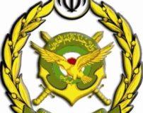 عکس تبریک روز ارتش؛ عکس نوشته پروفایل روز ارتش مبارک