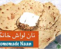 طرز تهیه نان لواش خانگی بدون خمیر مایه در ماهیتابه + علت خشک شدن نان لواش خانگی