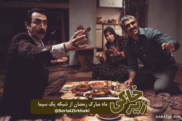 اسامی بازیگران سریال زیرخاکی + خلاصه داستان و زمان پخش