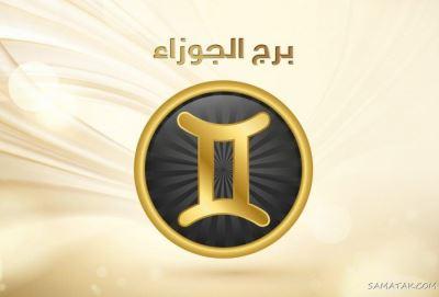 فال ماهانه خرداد 99 | طالع بینی ماهانه خرداد ۹۹