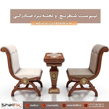 میز تخته نرد صادراتی ( ساخته شده از چوب طبیعی راش )