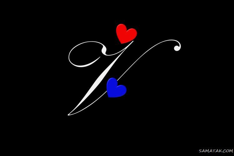 عکس حرف V عاشقانه برای پروفایل عکس نوشته حرف V انگلیسی