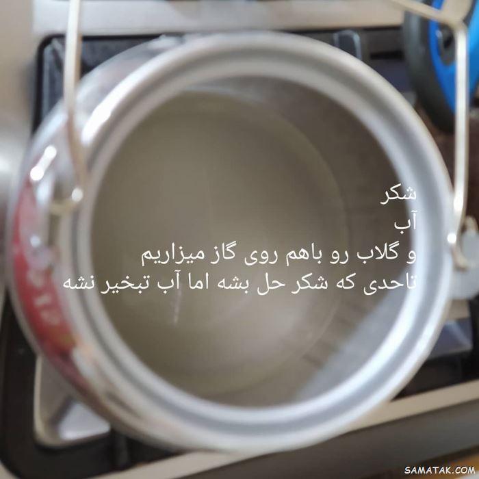 طرز تهیه حلوای هویج با آرد گندم (آموزش تصویری)