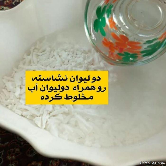 طرز تهیه باسلوق بازاری در خانه   باسلوق چگونه درست میشود