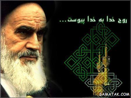 متن تسلیت رحلت امام خمینی,پیام تسلیت سالگرد ارتحال امام خمینی