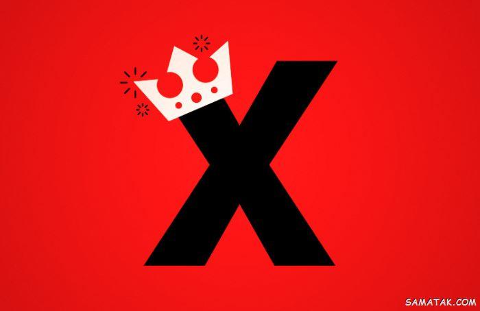 عکس نوشته حرف X انگلیسی برای پروفایل