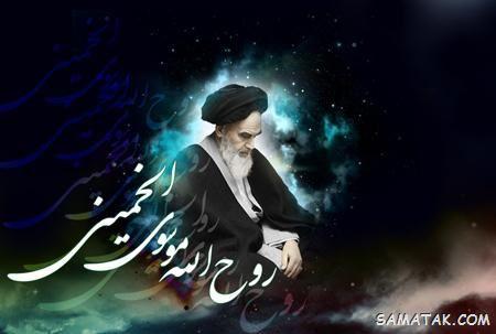 متن تسلیت سالگرد ارتحال امام خمینی