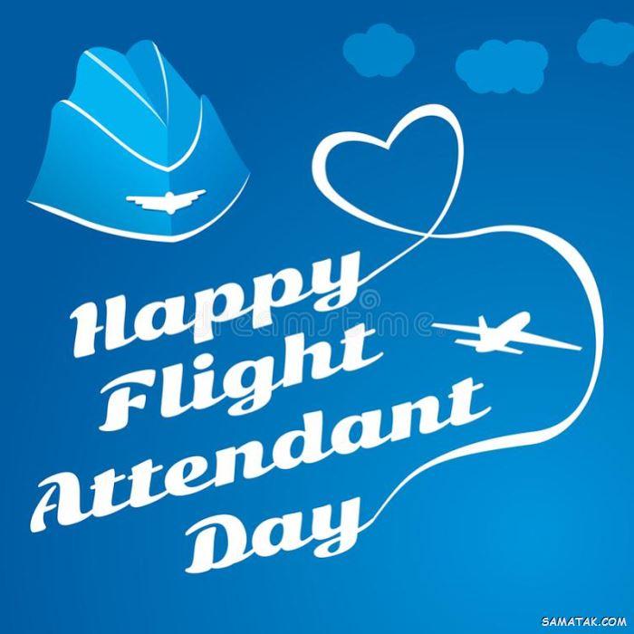 متن تبریک روز مهماندار هواپیما | پیام تبریک روز جهانی مهماندار