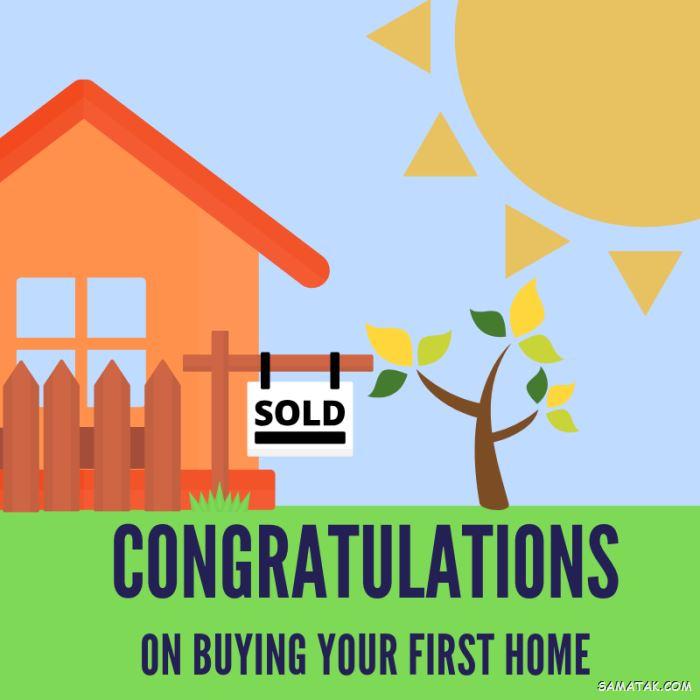 پیام تبریک خرید خانه جدید + متن تبریک منزل نو مبارک