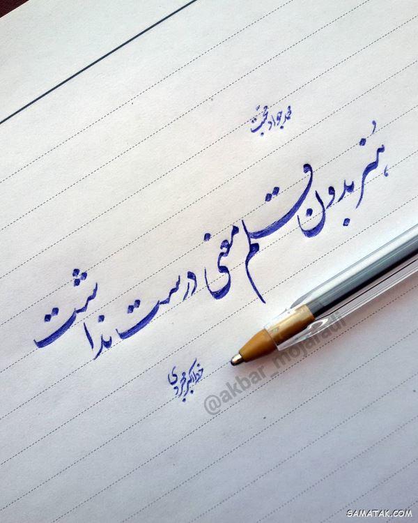 عکس نوشته تبریک روز قلم