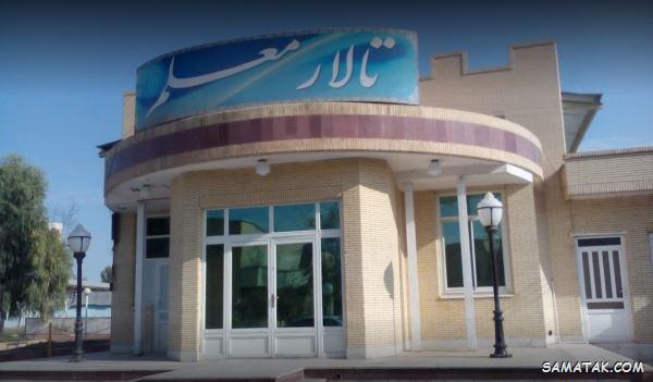 لیست خانه معلم های استان سیستان و بلوچستان (زاهدان، زابل، چابهار، ایرانشهر)
