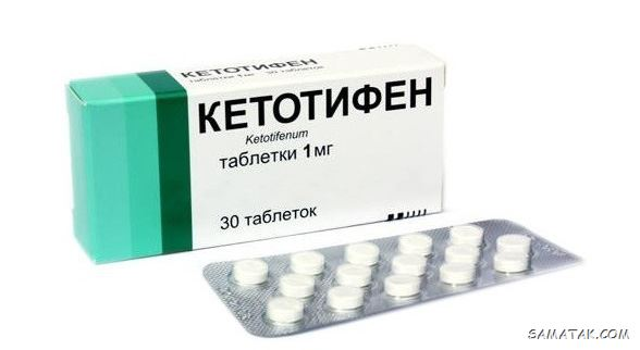 قرص کتوتیفن برای چی خوبه + مقدار مصرف قرص کتوتیفن در بزرگسالان