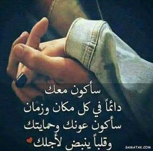 عکس شب بخیر به زبان عربی
