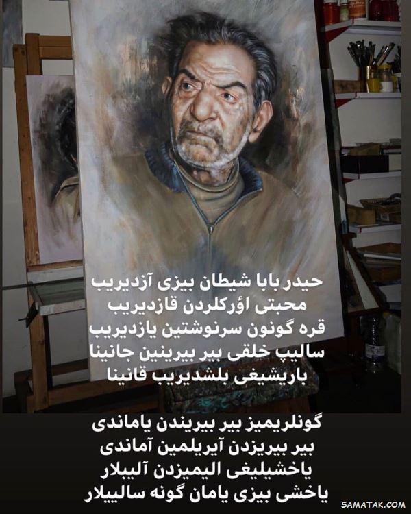 پیام تبریک روز شعر و ادب فارسی