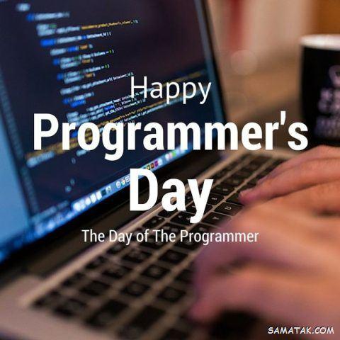 پیام تبریک روز برنامه نویس | عکس نوشته پروفایل روز برنامه نویس مبارک