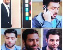 اسامی بازیگران سریال کوبار | خلاصه داستان و زمان پخش