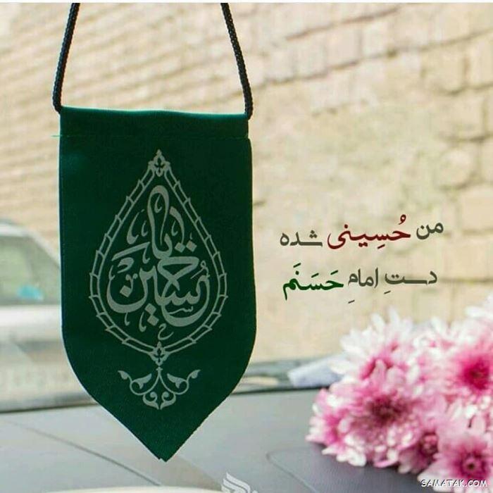 عکس نوشته شهادت امام حسن مجتبی علیه السلام