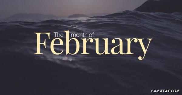 ماه های میلادی به انگلیسی با ترجمه فارسی