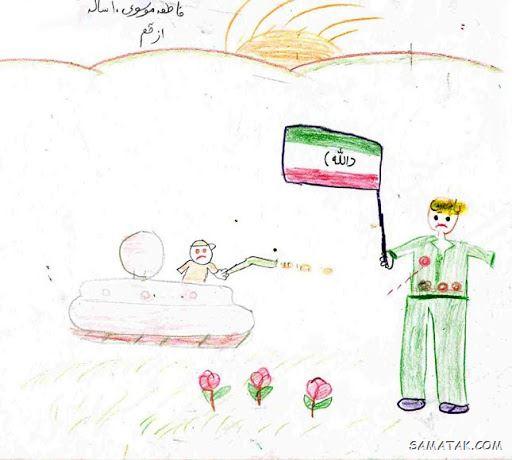 نقاشی هفته دفاع مقدس؛ نقاشی در مورد هفته دفاع مقدس کودکانه